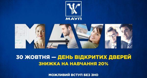 __2667h1396-ukr(1)