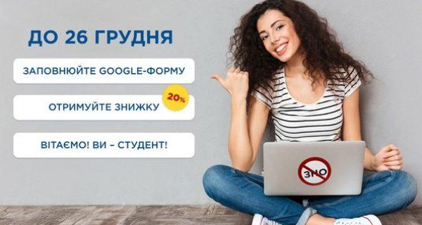 _shemafb-ukr2-620x-b6b
